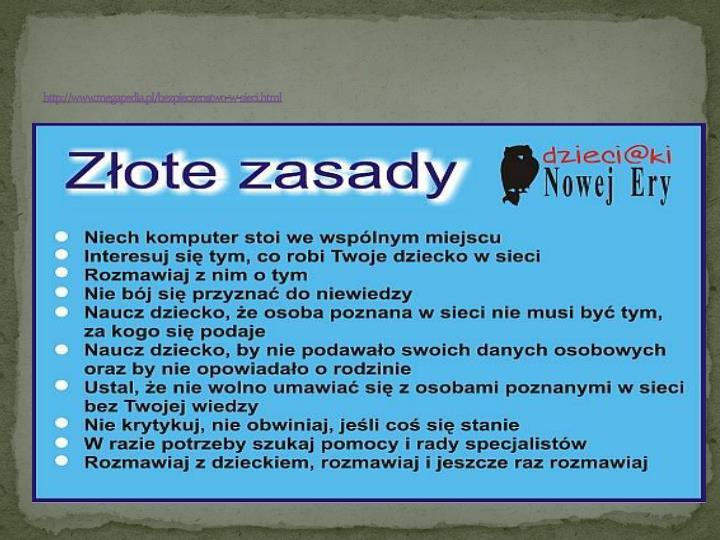 http://www.megapedia.pl/bezpieczenstwo-w-sieci.html