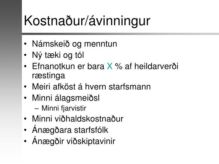 Kostnaður/ávinningur