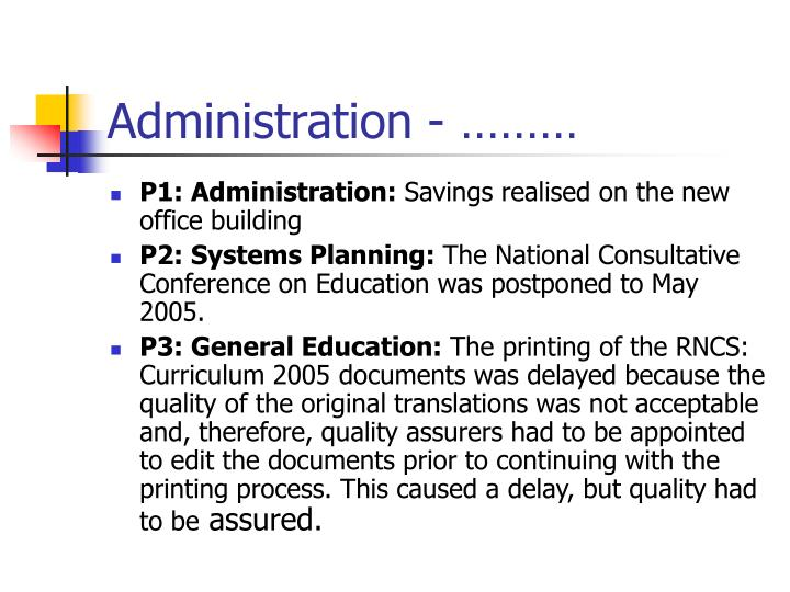 Administration - ………