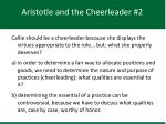 aristotle and the cheerleader 2