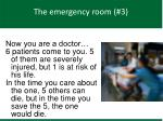 the emergency room 3