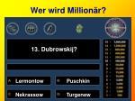 wer wird million r13