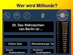 wer wird million r20