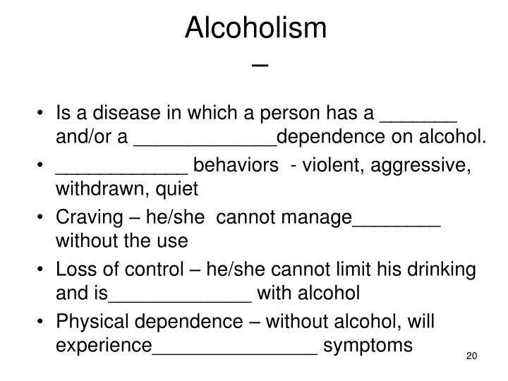 alcoholism and its effects on an individual Effects of alcohol on health are evident in individual choice alcohol and its impact on health and our local communities figure 16 alcohol-attributable.