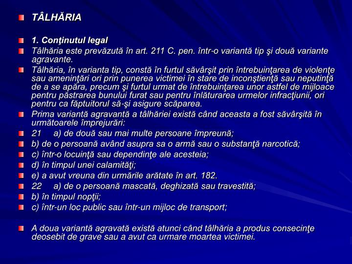 TLHRIA