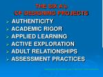 the six a s of designing projects