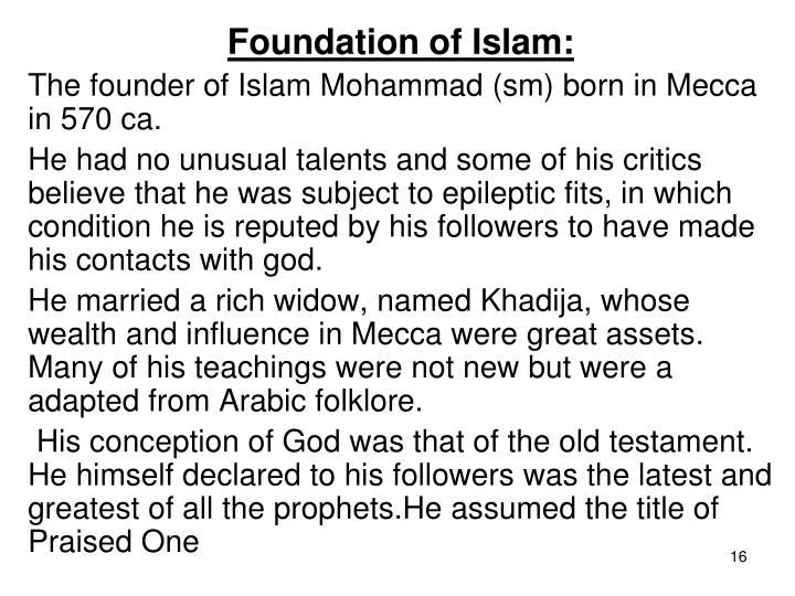 Foundation of Islam:
