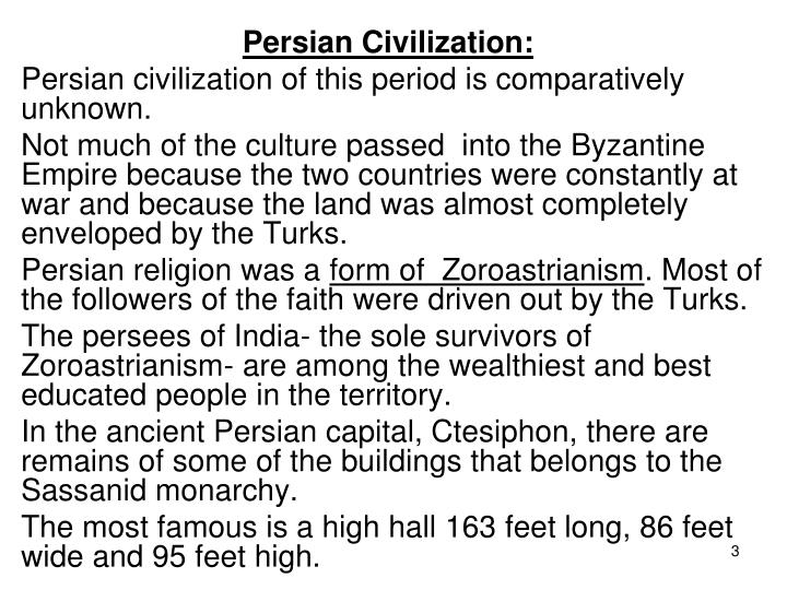 Persian Civilization: