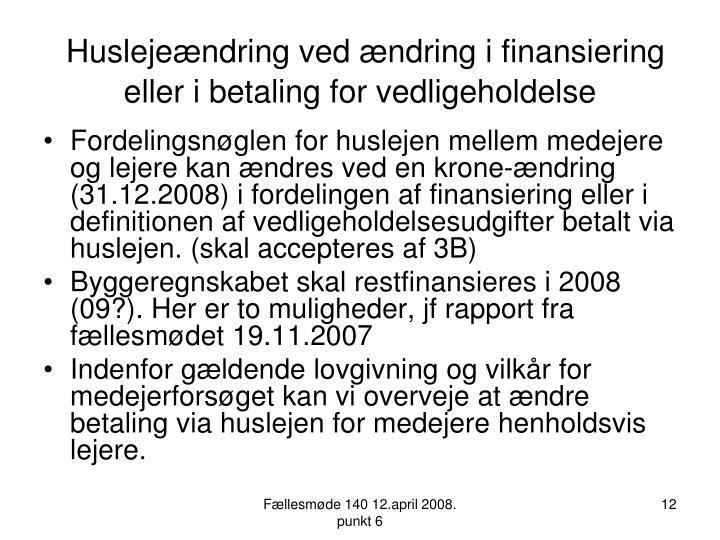 Huslejeændring ved ændring i finansiering eller i betaling for vedligeholdelse