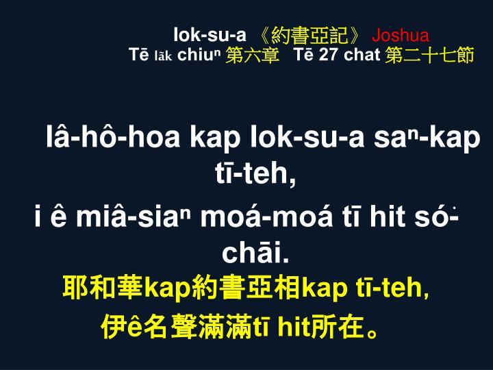 Iok-su-a