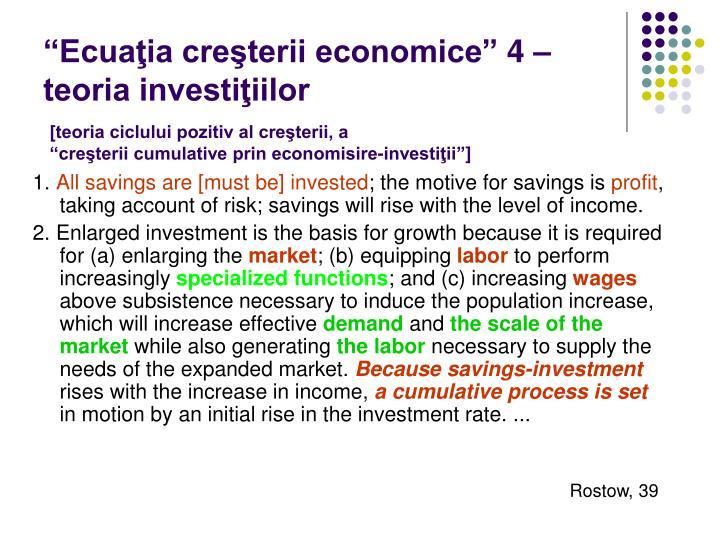 """""""Ecuaţia creşterii economice"""" 4 – teoria investiţiilor"""