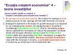 ecua ia cre terii economice 4 teoria investi iilor