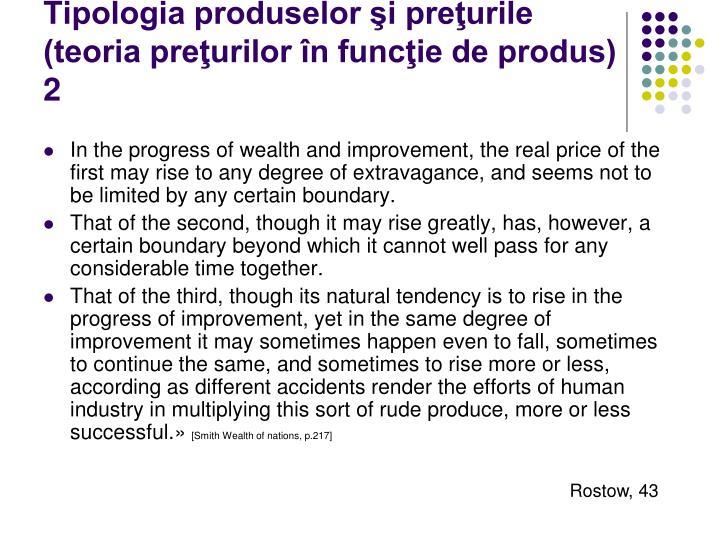 Tipologia produselor şi preţurile (teoria preţurilor în funcţie de produs) 2
