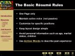 the basic r sum rules