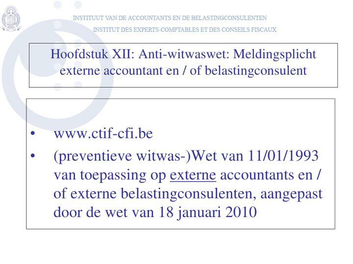 www.ctif-cfi.be