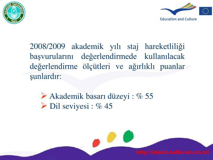 2008/2009 akademik yılı staj hareketliliği  başvurularını değerlendirmede kullanılacak değerlendirme ölçütleri ve ağırlıklı puanlar şunlardır: