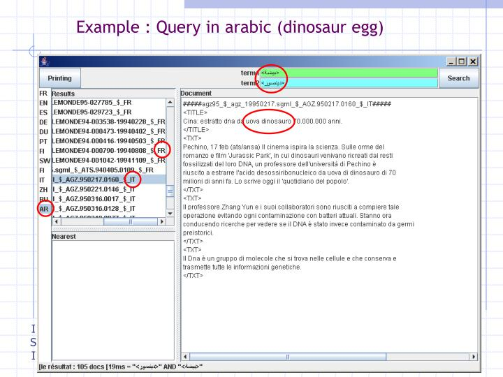 Example : Query in arabic (dinosaur egg)