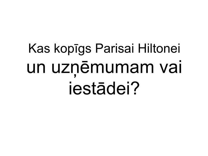 Kas kopīgs Parisai Hiltonei
