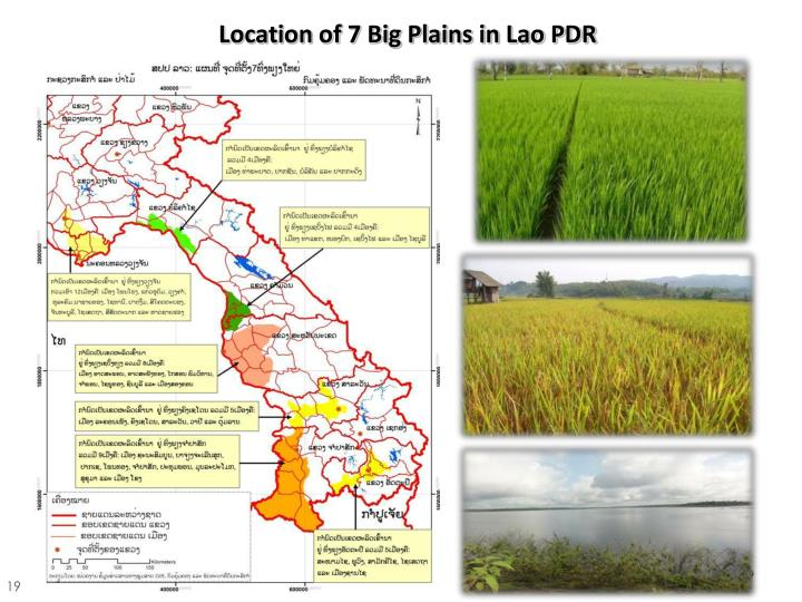 Location of 7 Big Plains in Lao PDR