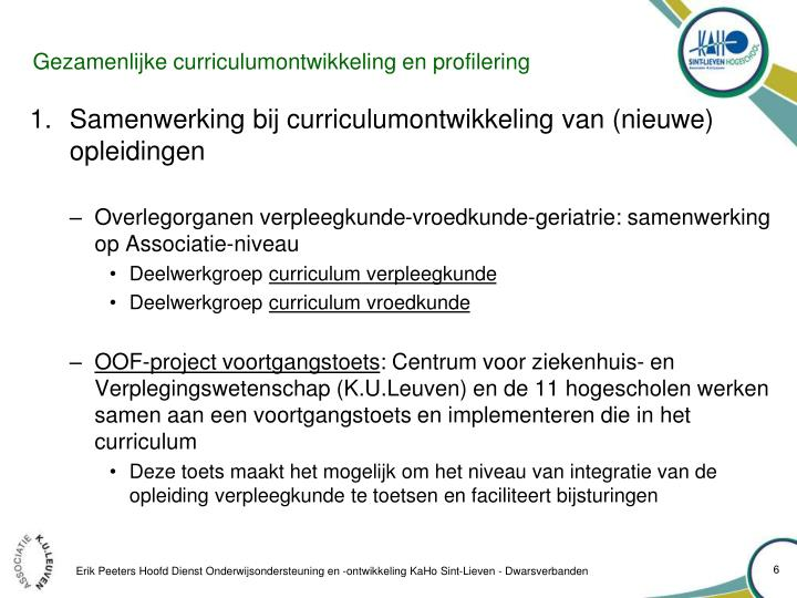 Gezamenlijke curriculumontwikkeling en profilering