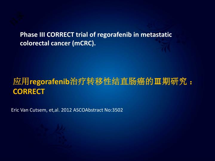 Phase III CORRECT trial of regorafenib in metastatic colorectal cancer (mCRC).