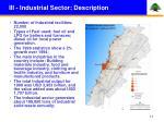 iii industrial sector description