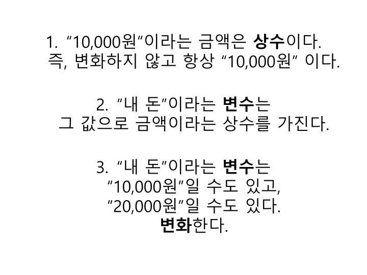 """10,000"