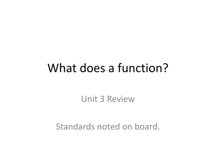 What does a function?