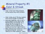 mineral property 1 color streak