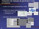 int gration de modules de g n ration des simulations