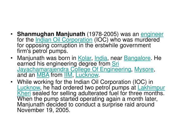 Shanmughan Manjunath