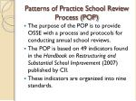 patterns of practice school review process pop