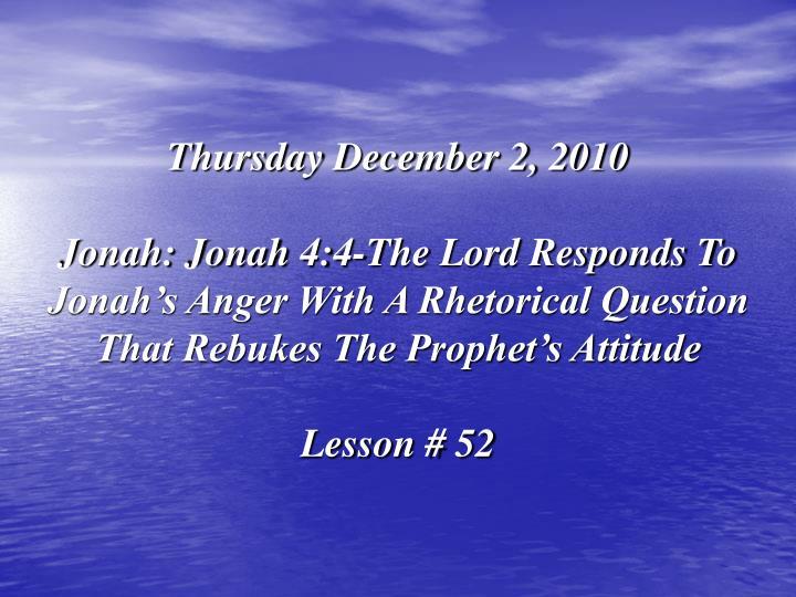 Thursday December 2, 2010