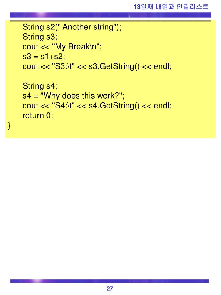 """String s2("""" Another string"""");"""