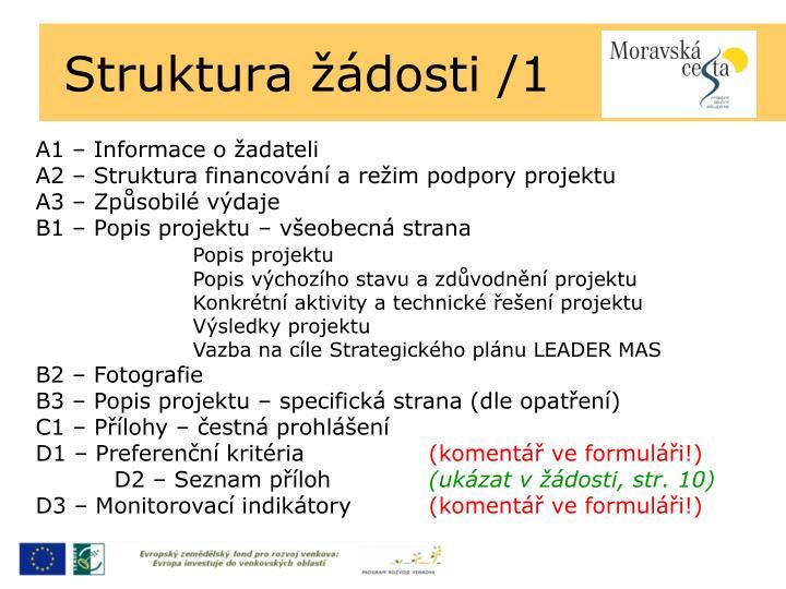 Struktura žádosti /1