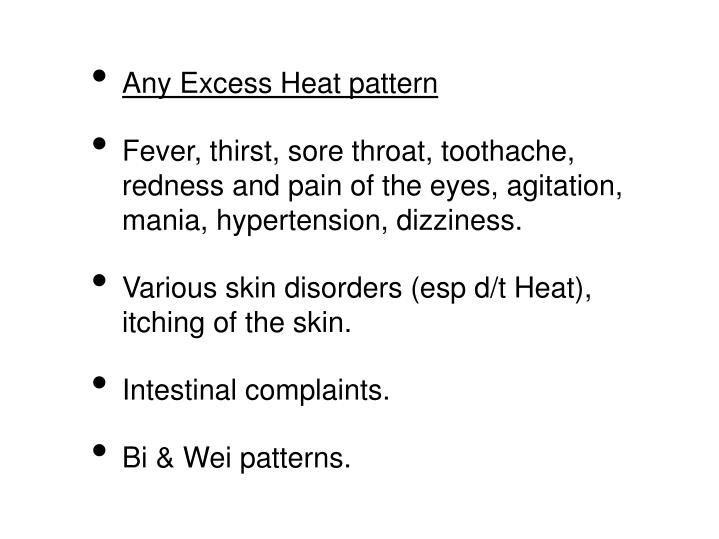 Any Excess Heat pattern