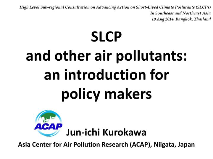 Slcp and other air pollutants an introduction for policy makers