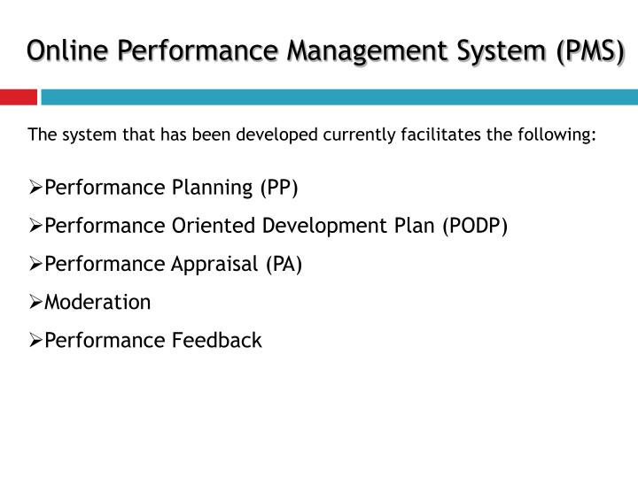 Online Performance Management System (PMS)