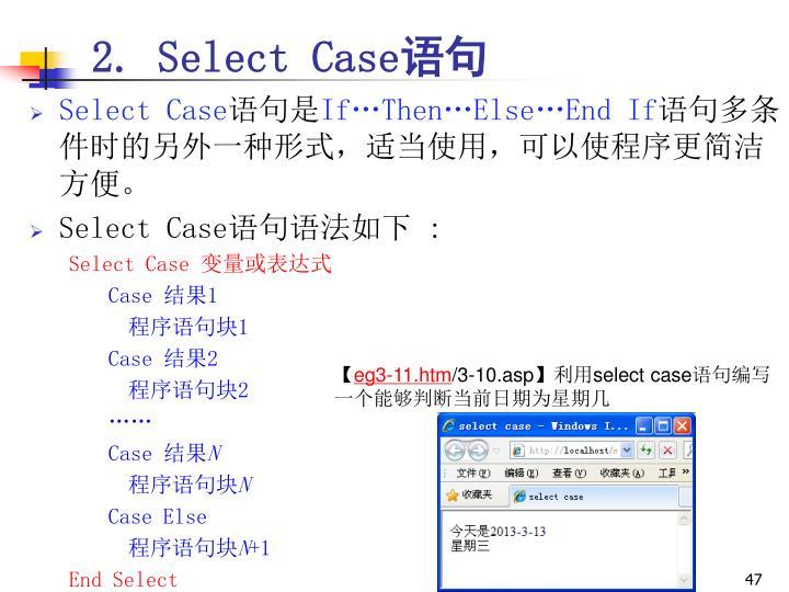 2. Select Case