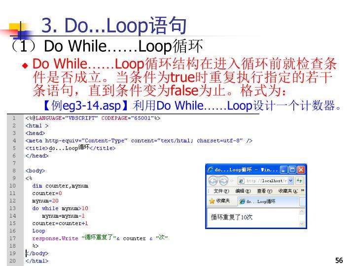 3. Do...Loop