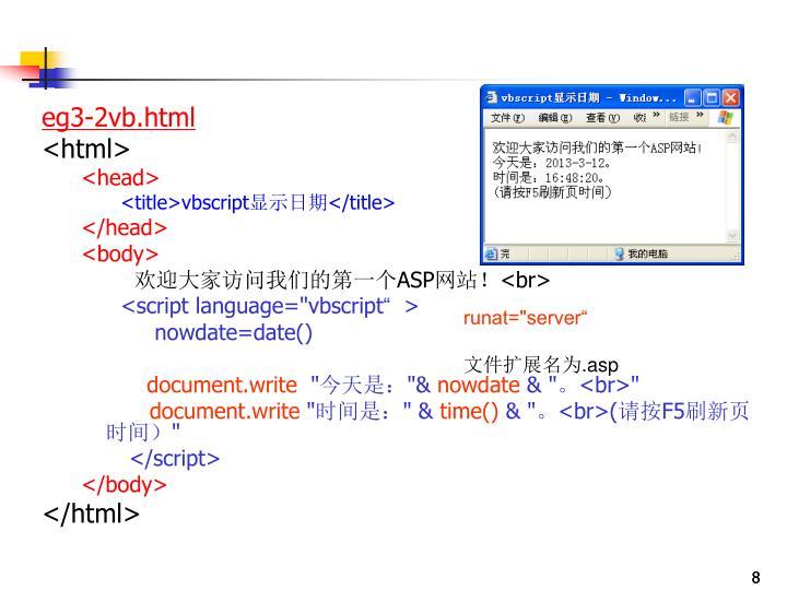 eg3-2vb.html