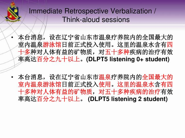 Immediate Retrospective Verbalization /