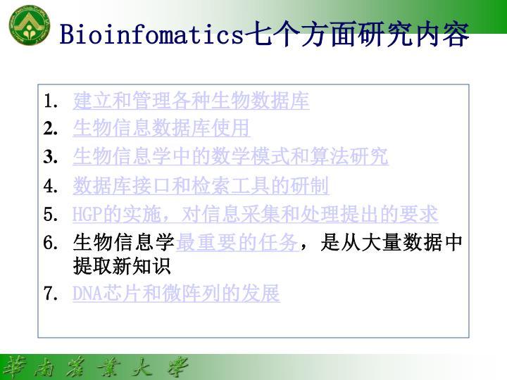 Bioinfomatics