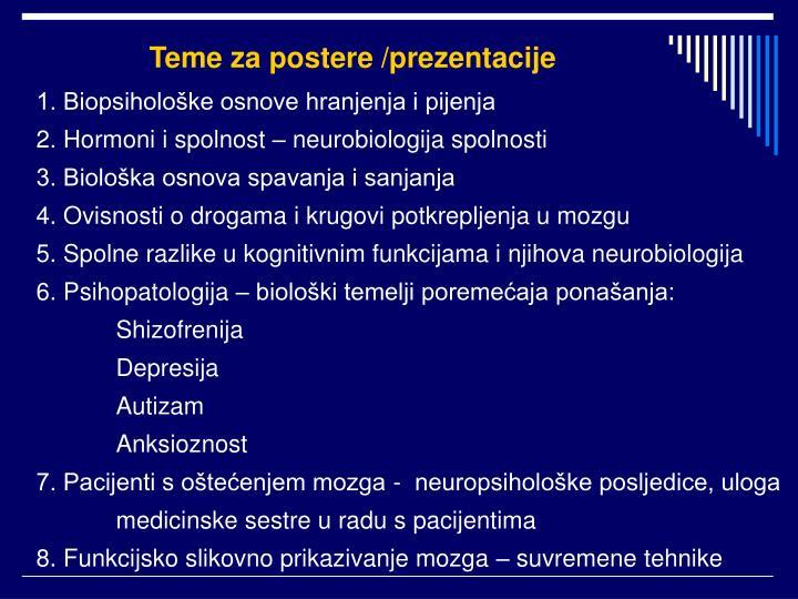 Teme za postere /prezentacije
