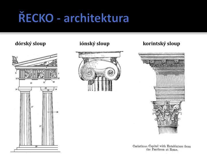 ŘECKO - architektura