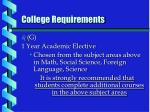 college requirements5