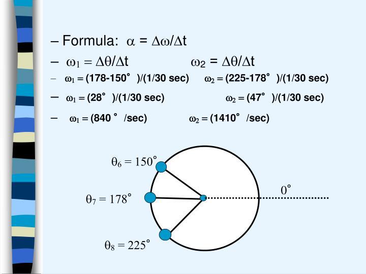 Formula: