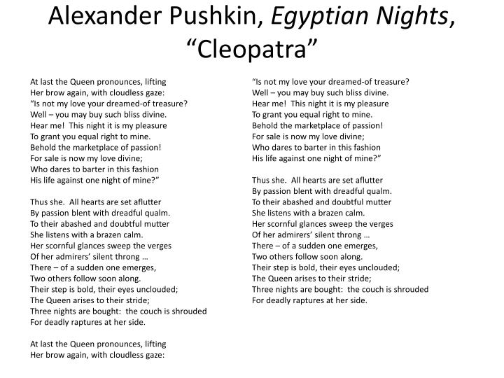 Alexander Pushkin,