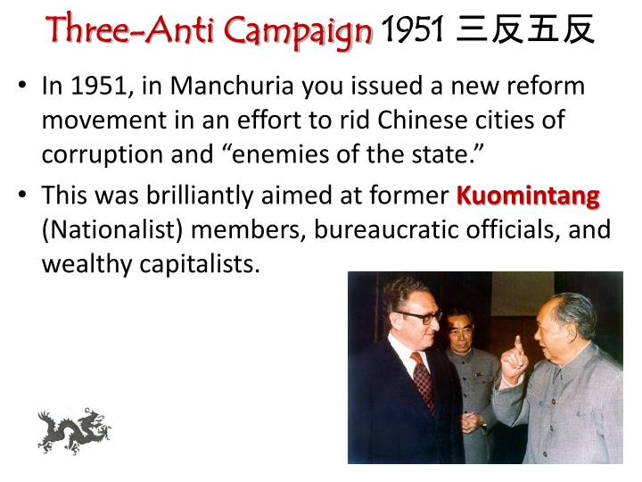 Three-Anti Campaign