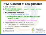 pfm content of assignments